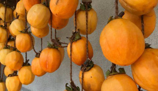 家で簡単干し柿作り